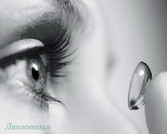 Первые линзы из РММА произвели настоящий фурор в контактной коррекции зрения.