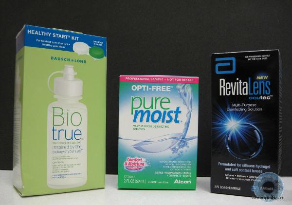 Allergija-mozhet-byt'-vyzvana-odnim-iz-komponentov-mnogocelevogo-rastvora