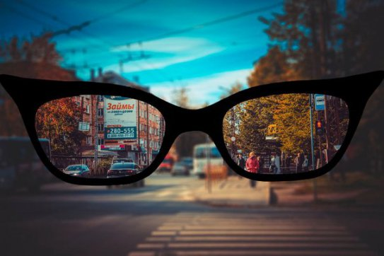 Как сделать зрение минус 113
