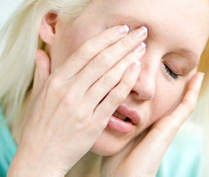 Болит глаз под верхним веком больно нажимать причины и лечение