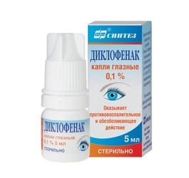 Противовоспалительные глазные капли названия