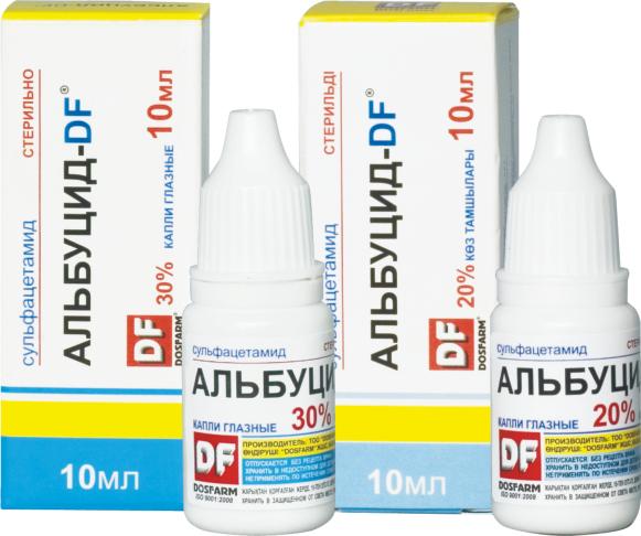 Капли для глаз антибактериальные