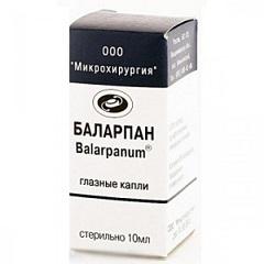 Капли для глаз Баларпан применение и противопоказания