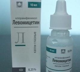 Левомицетин - это отличный противомикробный препарат