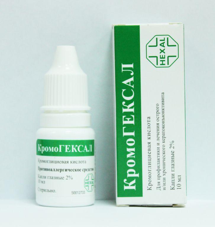 Противоаллергическое средство Кромогексал