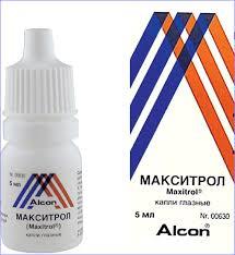 Хранить открытые глазные капли Макситрол можно не более 4 недель