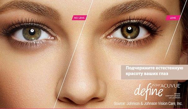 Глаза без линз и в линзых Acuvue Define