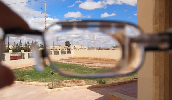 Картинка в бифокальных очках