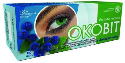 Оковит с черникой для поддержания структуры глаза