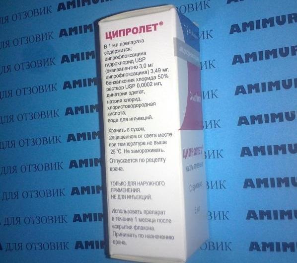 ципролет в лечении хламидий