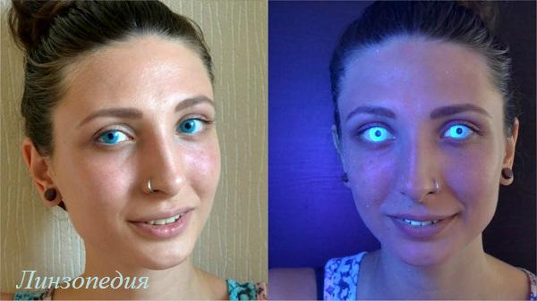 ...Но при ультрафиолете глаза буквально горят!
