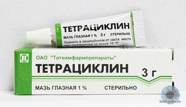 Tetraciklin-odin-iz-variantov-spasenija
