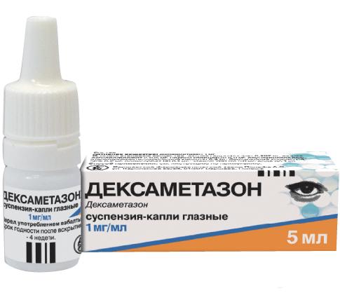 Дексаметазон отличаются противовоспалительным воздействием
