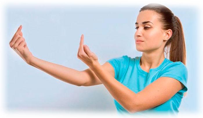 Упражнение наблюдение за указательным пальцем
