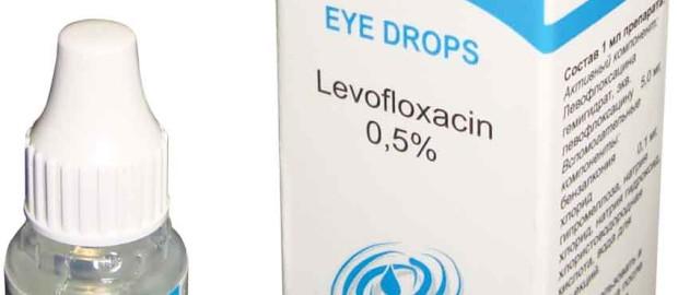 Глазные капли Сигницеф описание препарата, применение и противопоказания