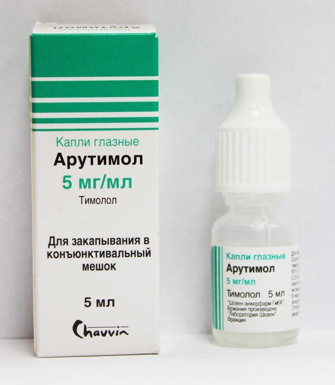 Капли от глазного давления Арутимол