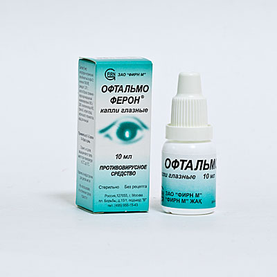 Офтальмоферон отлично борется с зудом