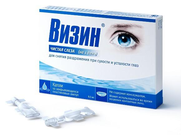 Визин чистая слеза для снятия усталости глаз