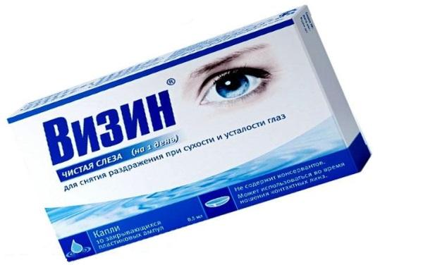 Глазные капли «Визин»