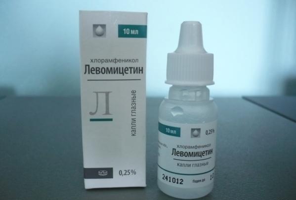 Глазные капли Левомицетин для лечения нагноения глаз ребенка