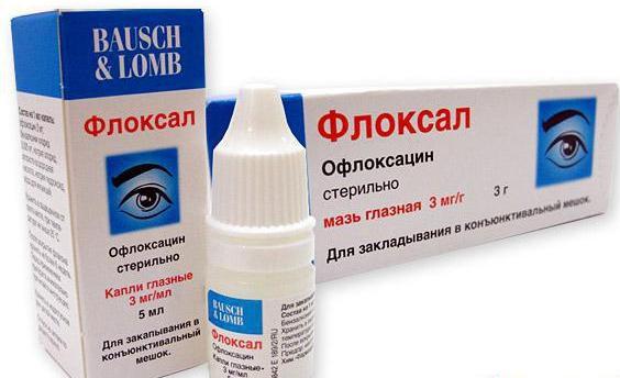Глазные капли Флоксал