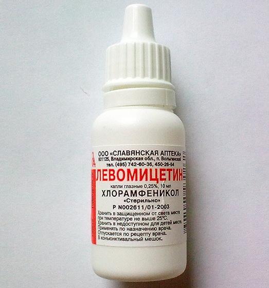 Левомицетин - это мощное средство против болезнетворных микроорганизмов