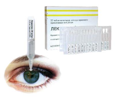 лекролин глазные капли отзывы при аллергии