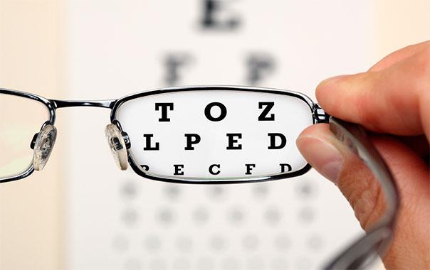 Онлайн-проверка зрения