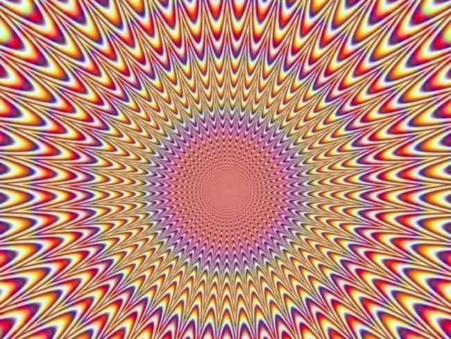 Оптическая иллюзия. Солнце