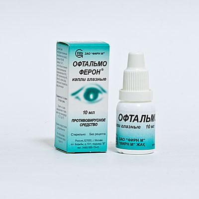 Основным аналогом сульфацетамида являются глазные капли Офтальмоферон