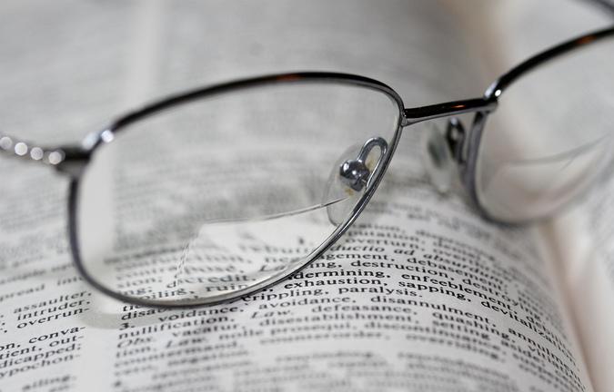 Что такое бифокальные очки каково их значение