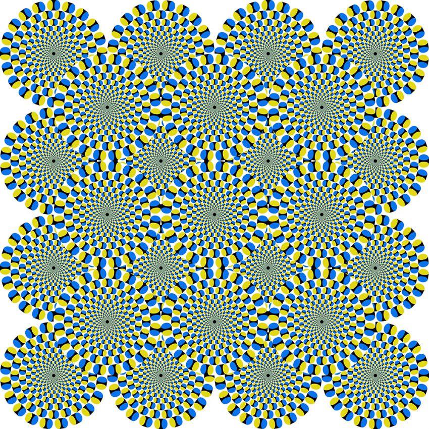 Пример графической иллюзии