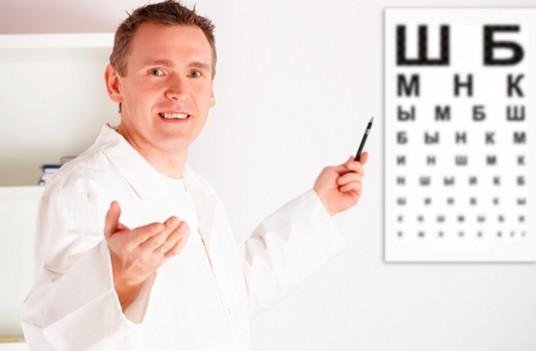 Проверяйте у офтальмолога внутриглазное давление