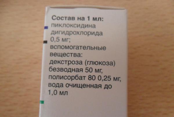 Состав глазных капель Витабакт