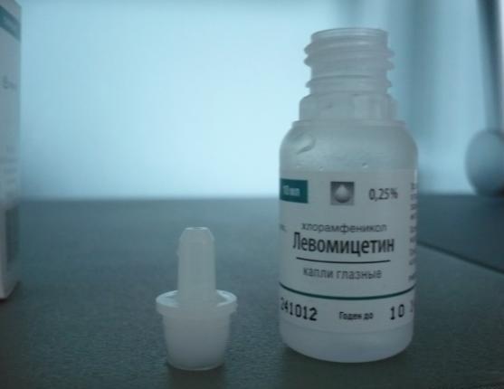 Срок хранения открытого Левомицетина не более 30 дней