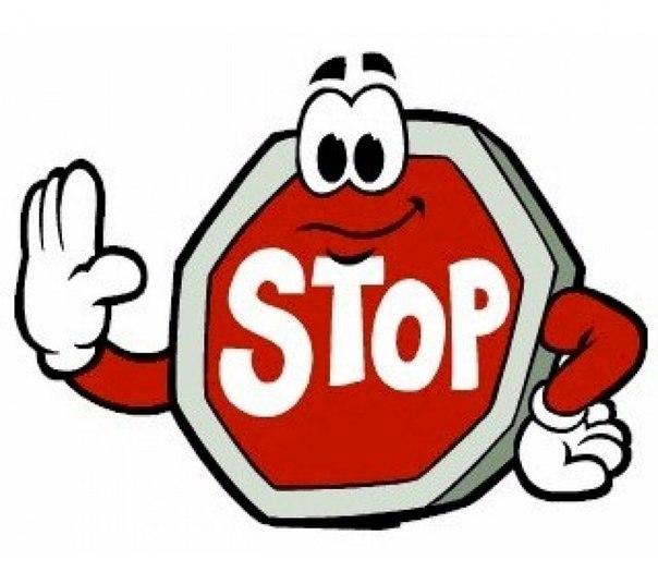 Флоксал следует с осторожностью применять людям с бронхиальной астмой