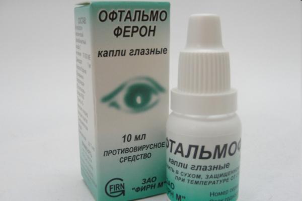 «Офтальмоферон»