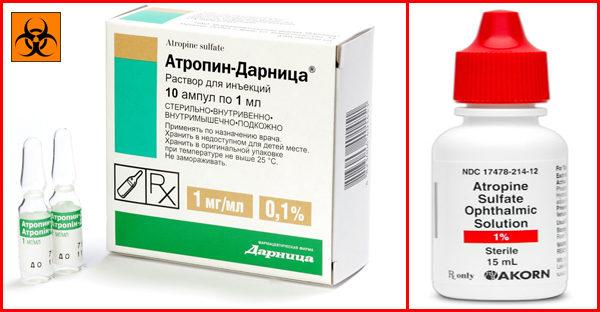 Глазные капли и раствор атропина для инъекций