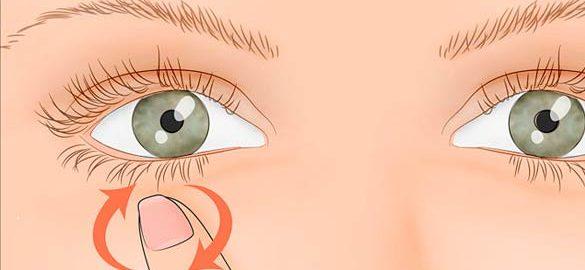 Дёргается глаз