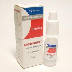Ципролет, Офтоципро, Ципромед, Ципрофлоксацин