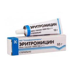 Мазь Эритромицин, Тетрацикликновая глазная мазь