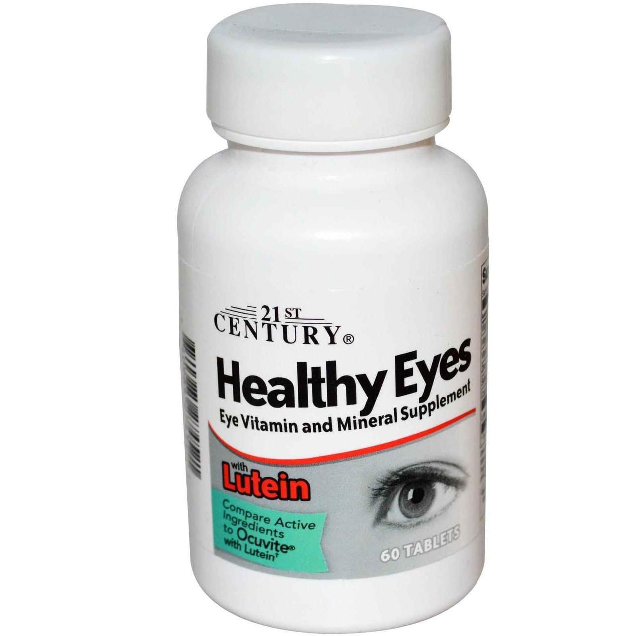 Витамины для глаз с лютеином, 21st Century Health Care