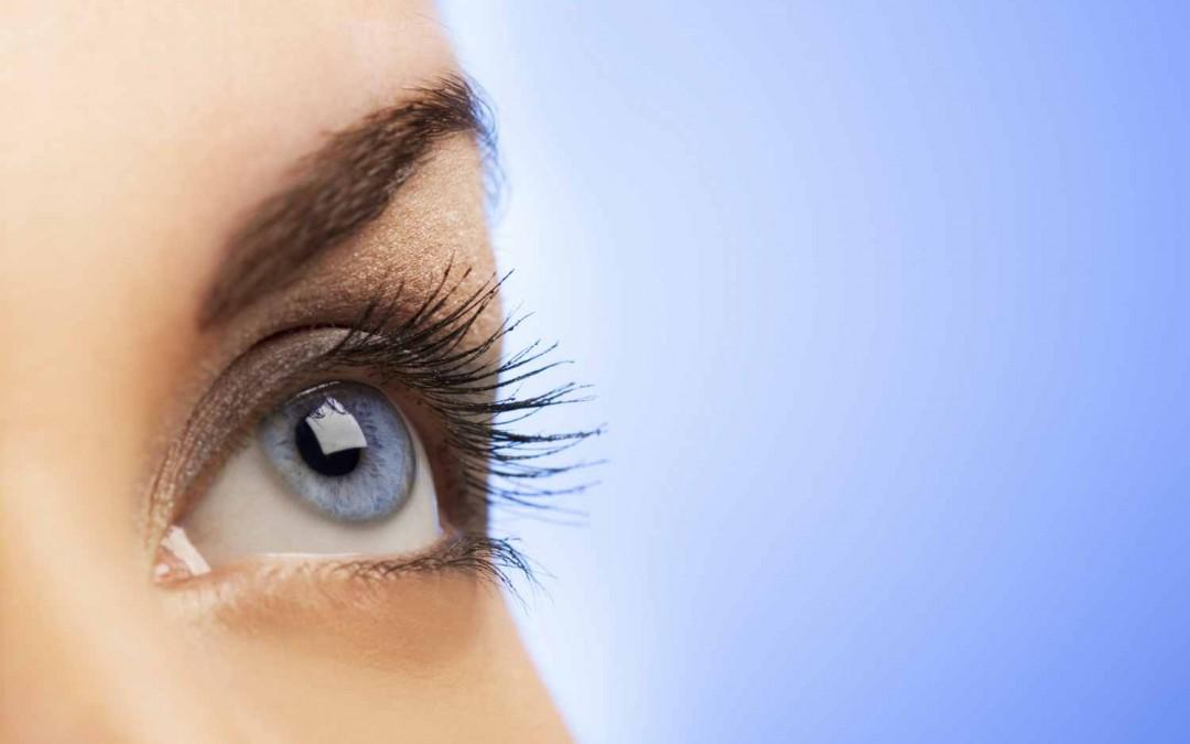 Витамины с лютеином для глаз