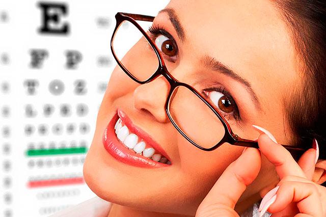 Где покупать очки для зрения