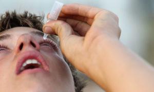 Гноится глаз у взрослого — лечение