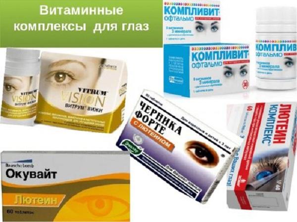 Готовые препараты максимально быстро восполняют недостаток витаминов