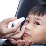 Капли для глаз противовирусные