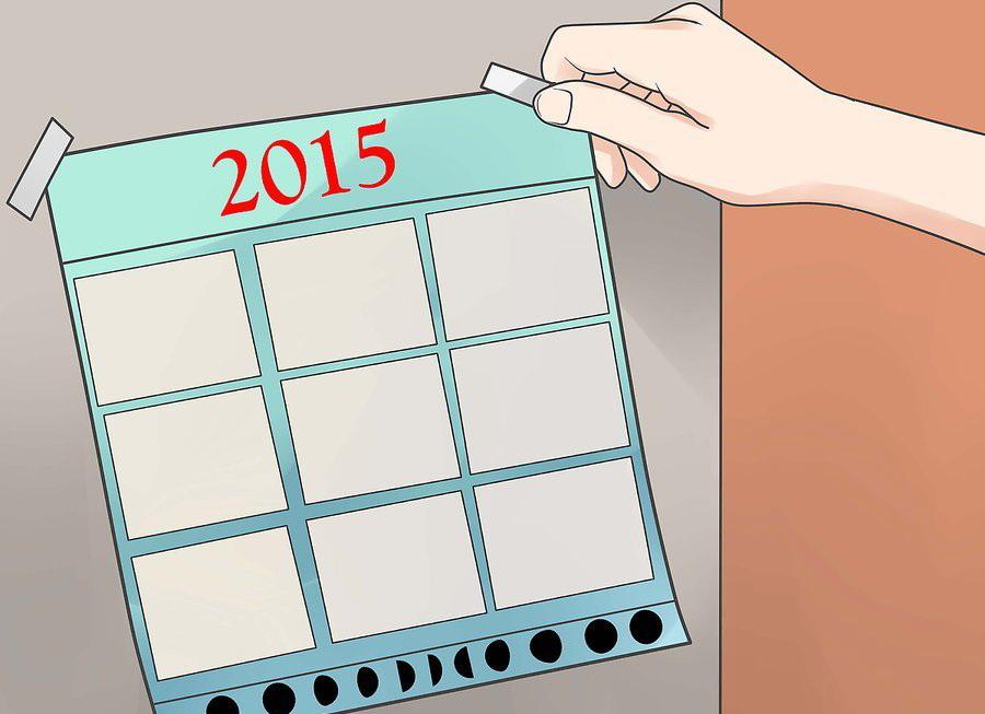 Используйте календарь