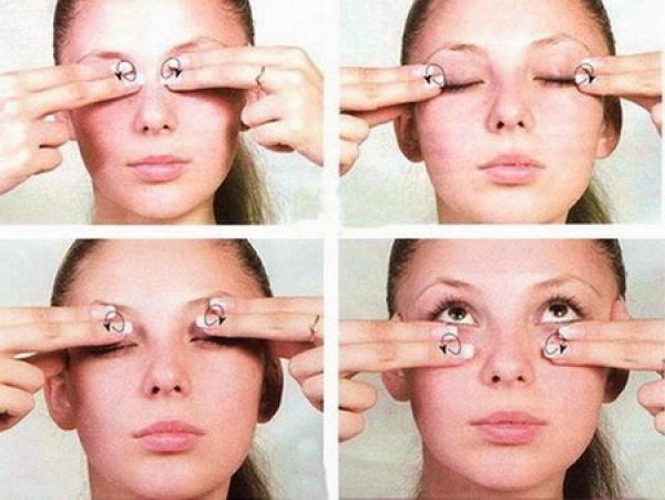 Лечебный массаж глаз