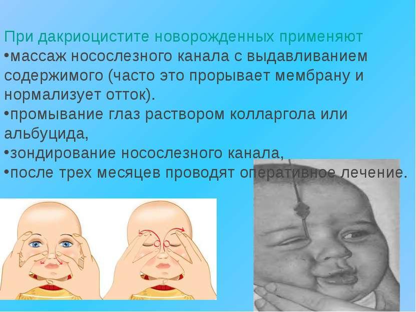 Массаж новорожденным